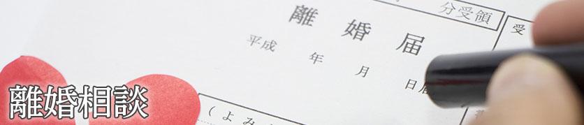 ガルエージェンシー西神奈川
