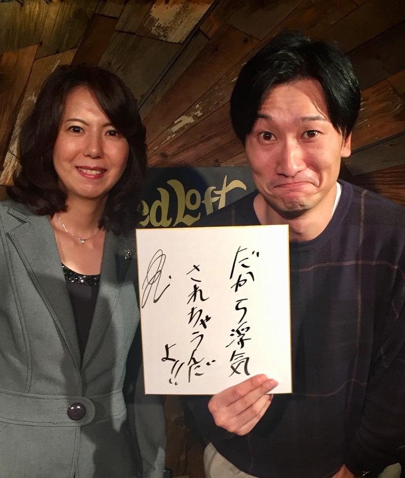 相席ヤマゾエ君のトークライブにゲスト出演!!