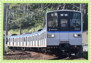 相鉄『新7000系が引退へ』記念イベント開催