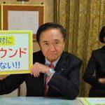 神奈川県 3/21緊急事態宣言解除決定!絶対にリバウンドさせない!知事メッセージ