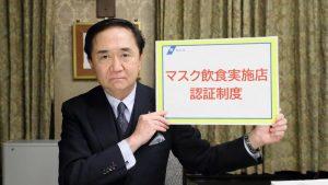 神奈川県「まん延防止等重点措置」区域に指定(4/20〜5/11)知事からのメッセージ
